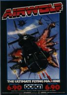 Airwolf advert by Ocean