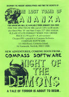 Night Of The Demons advert